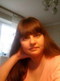 Татьяна Балыбердина, 13 сентября 1978, Красноярск, id16564158