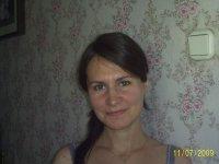 Евгения Плиткина, 1 февраля 1982, Новосибирск, id26808100