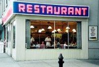 Группа Ресторанов, 1 мая 1989, Москва, id48302787