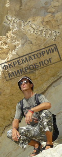 Андрей Мазаев