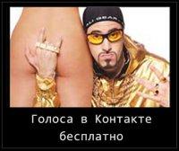 Обмениваю Беплатные, Волгоград, id88475276