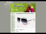 Солнцезащитные очки Kasai оптом