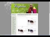 Солнцезащитные очки kaizi оптом в Украине