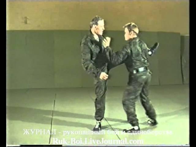 Боевое САМБО приемы Ч5 Защита от ударов ногами
