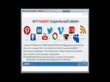 MITYTARGET Как зарабатывать в интернете ПРЕЗЕНТАЦИЯ Светлана Григорьева 26 09 2014