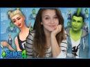 The Sims 4 Муля и Джо Сирус D скачать симс 4 cas