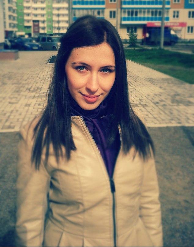 Сайт Знакомств Татьяна Ковалева