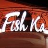 Комплекс для отдыха «FishKa»