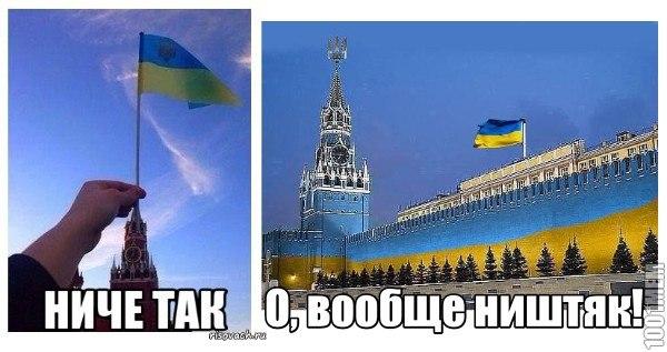 Беглый Янукович считает украинцев радикалами и бандитами - Цензор.НЕТ 3607