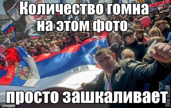Абитуриенты Луганской и Донецкой областей cмогут пройти ВНО в других регионах - Цензор.НЕТ 9154
