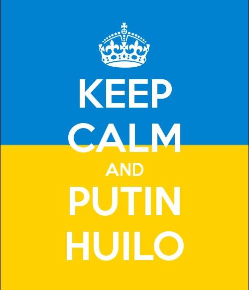 Націоналіст рідна україна