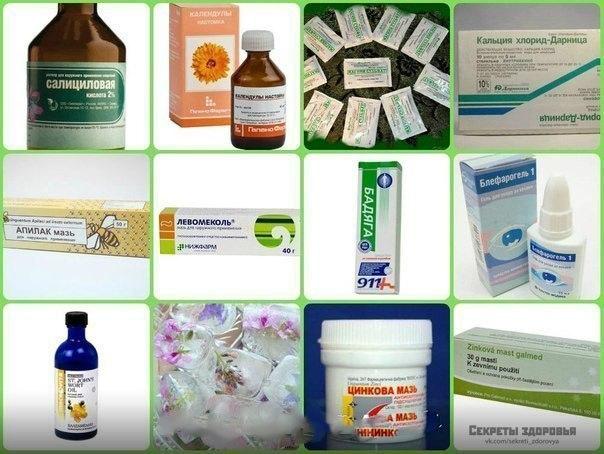 Рецепты для лица из аптеки