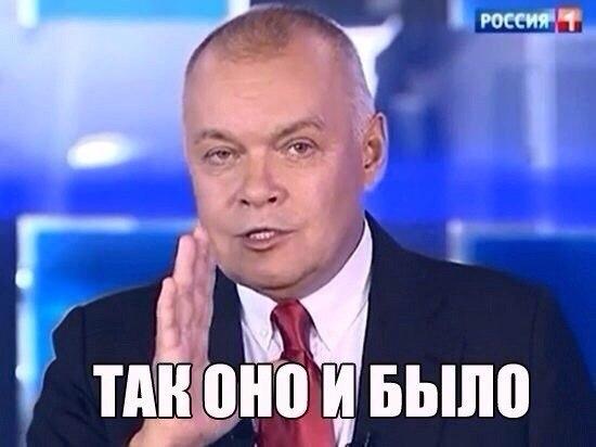В России готовятся к новым санкциям Запада: опасаются ограничений на экспорт нефти и газа - Цензор.НЕТ 9742