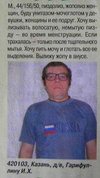 Вазик Мазиков, 1 марта , Новосибирск, id14532697