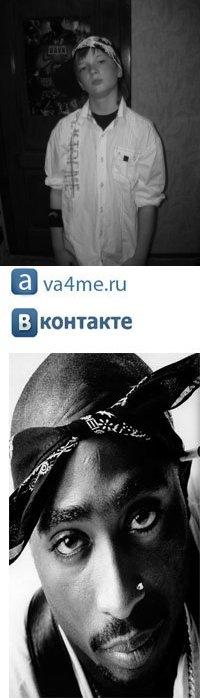 С@ША Аленик, 26 июня , Одесса, id15282477