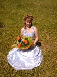 Brooke schonfeld wedding