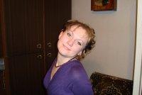 Ирина Хабибова, 12 марта 1991, Иркутск, id41458329