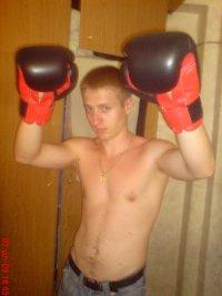 Игорь Григоров, Ялта, id42360821