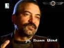 Седем педи над земята (2010) - TV RIP