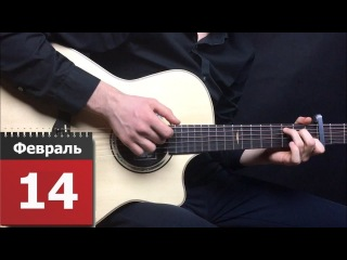 14 февраля | 10 Романтических песен на гитаре | Серебряная кнопка youtube