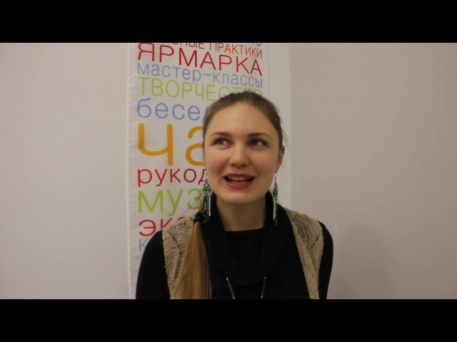 24 часа Осознанности Уфа Ольга