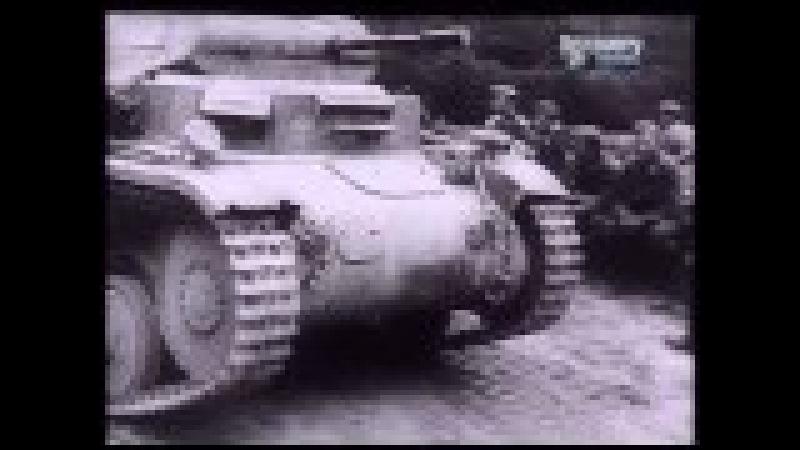 Танки! Штурмовая артиллерия Истребители танков и самоходные установки