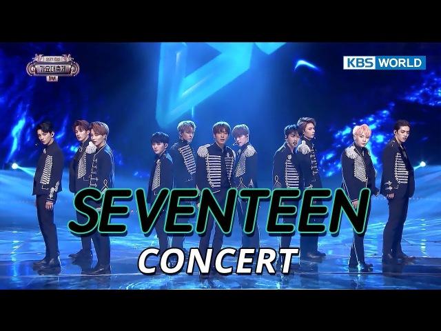 SEVENTEEN's CONCERT | 세븐틴 콘서트 [SUB: ENG/CHN/2017 KBS Song Festival(가요대축제)]