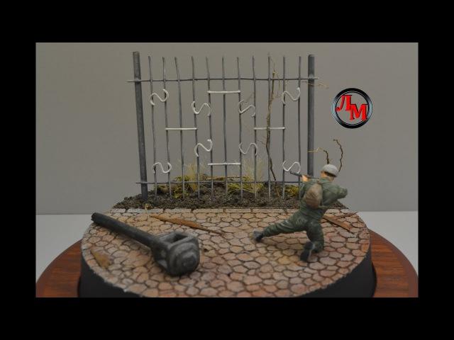 Забор из металлических прутов в 35 масштабе.