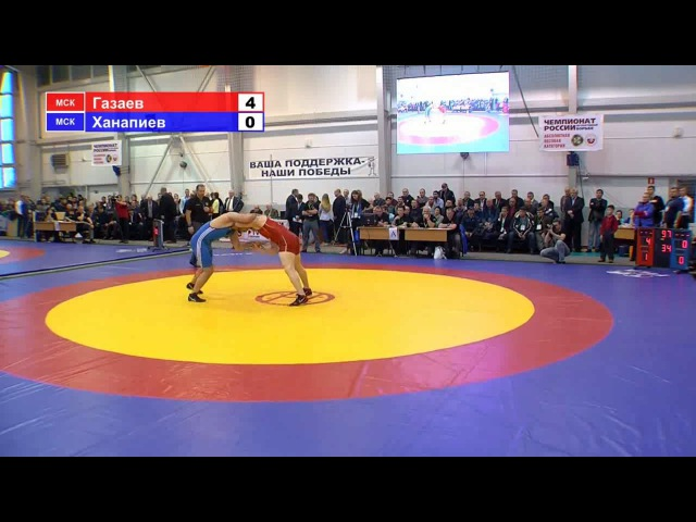 Чемпионат России-2017: Финал. До 97 кг. Батрадз Газзаев - Магомед Ханапиев