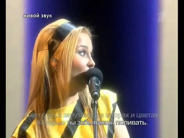 Пелагея и Дарья Мороз Прасковья live cover Уматурман шоу 'Две звезды'