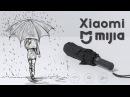 Зонт Xiaomi Mijia Automatic Umbrella подробный обзор испытание водоотталкивающих свойств зонта