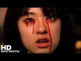 Убить Билла (2003)  Чёрная Мамба против Гого (811)