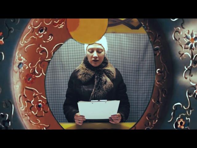 Окно в сказку: Татьяна читает отрывок из
