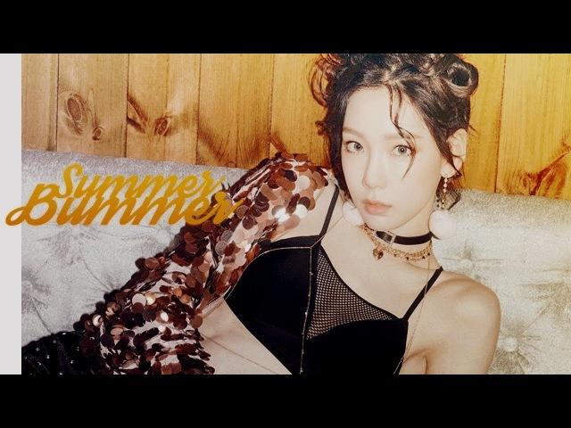 Taeny | summer bummer ⋆ 🎂