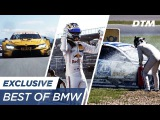 BMW - The best moments of DTM season 2017
