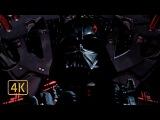 Беру их на себя. Дарт Вейдер уничтожает истребители красного звена. Звёздные войны Эпизод 4 (1977)