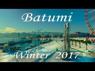 Batumi 2017 Winter Story თოვლიანი ბათუმი
