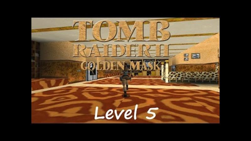 Tomb Raider 2 Golden Mask Walkthrough - Level 5: Nightmare in Vegas (Bonus)