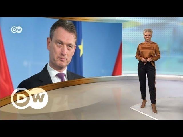 Как ложь про Путина довела до отставки голландского министра DW Новости 14 02 2018 смотреть онлайн без регистрации