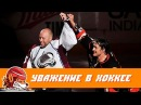 Уважение к сопернику в хоккее Топ 10 самых трогательных случаев в НХЛ
