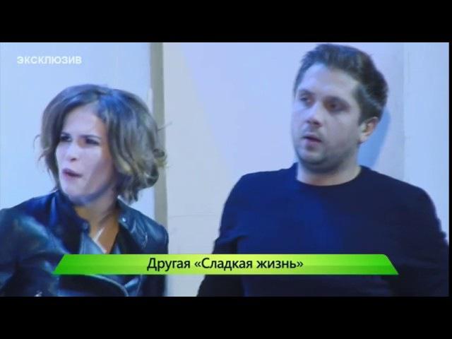 Спектакль Сладкая жизнь. Перемотка 04.11.2016 г. (16)