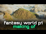 World Creator 2. The creation of a fantasy world. Part 1 #Corona #Megascans #3dCoat #3dsmax