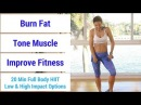 HIIT 62: 20 minute full body HIIT workout to burn fat, build muscle, increase fitness