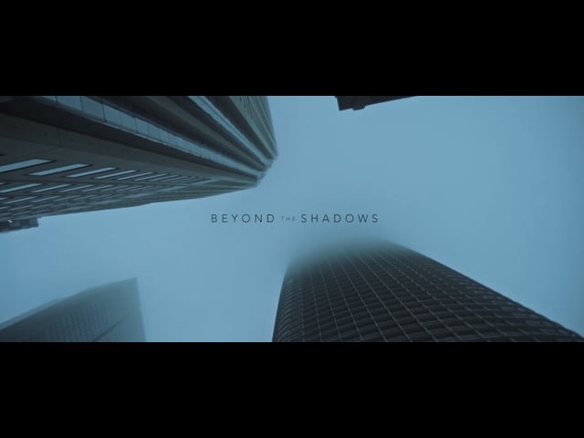 Salesforce Tower Series, No. 6: BEYOND THE SHADOWS