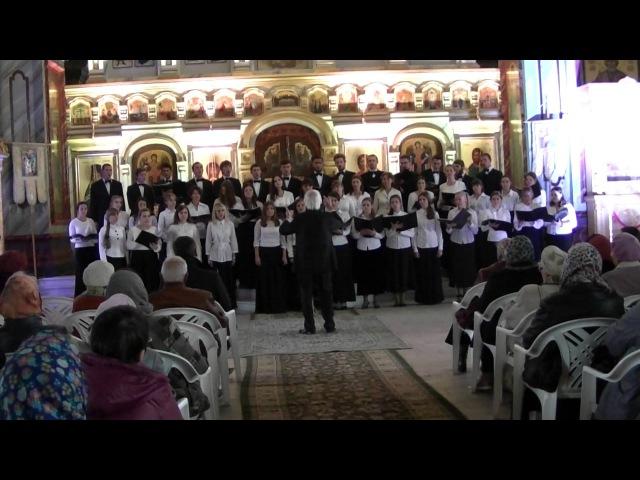 Хор 1МОМК - Великое Славословие (Апостол Николаев-Стурмский)