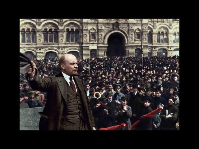 В.И. Ленин. Экономика и политика в эпоху диктатуры пролетариата