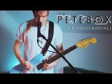 Muse - Supermassive Black Hole Beatbox Cover THePETEBOX