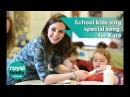 School kids sing special song for Kate