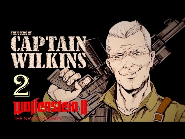 Wolfenstein II: The New Colossus DLC | The Deeds Of Captain Wilkins Прохождение Часть 2