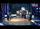 Что хотели сделать с Крымом? Правда вылезла наружу. Обсуждение